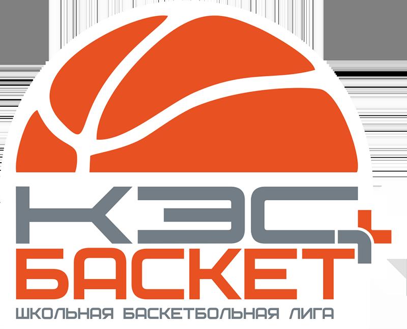 КЭС-БАСКЕТ