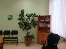 кабинет педагога - дефектолога