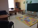кабинета психолога